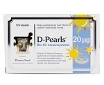 D-Pearls 20 µg 120 kapslar