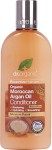 Dr Organic Moroccan Argan Oil Conditioner 265 ml