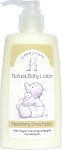 Humphrey's Corner Natural Baby Lotion 150 ml