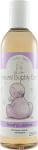 Humphrey's Corner Relaxing Lavender Bubbly Bath 250 ml
