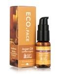 Organic Argan Oil Face Serum 15 ml