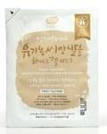 Whamisa Organic Seeds & Rice Hydrogel Facial Mask