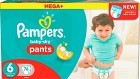 Pampers Baby-Dry Pants S6 16+ kg Megapack 76 st