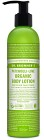 Dr Bronner Patchouli Lime Body Lotion 237 ml