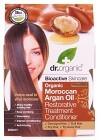 Dr Organic Moroccan Argan Oil Restorative Treatment Conditioner 200 ml