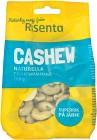 Risenta Cashewnötter 200 g