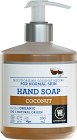 Urtekram Coconut Hand Soap 380 ml
