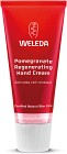 Weleda Pomegranate Hand Cream 50 ml